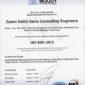 گواهینامه ISO 9001:2015 – MOODY INTERNATIONAL